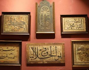 Muradiye Kuran ve El Yazmaları Müzesi