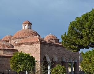 İznik Türk İslam Eserleri Müzesi